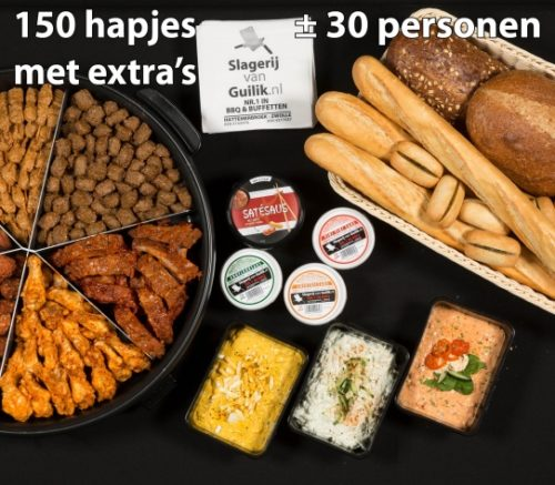 Party-Pan de Luxe 1