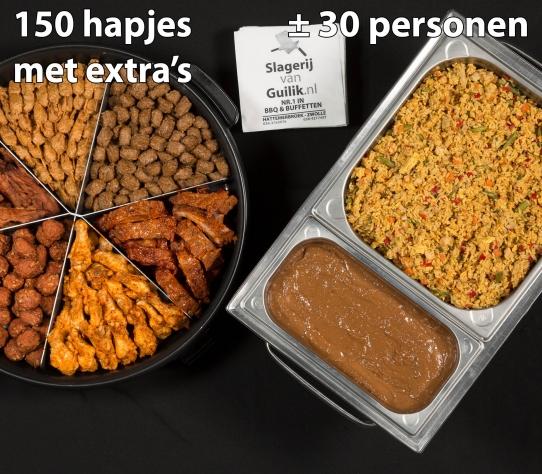 Party-Pan de Luxe 3