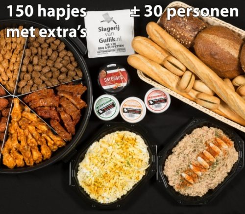 Party-Pan de Luxe 2